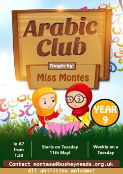 Arabic Club Coming Soon!